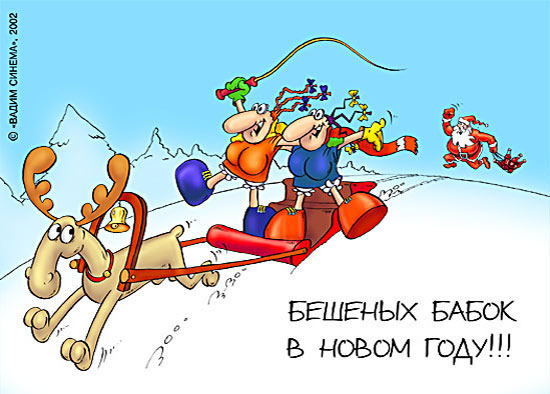 http://www.cirota.ru/forum/images/0/250.jpeg
