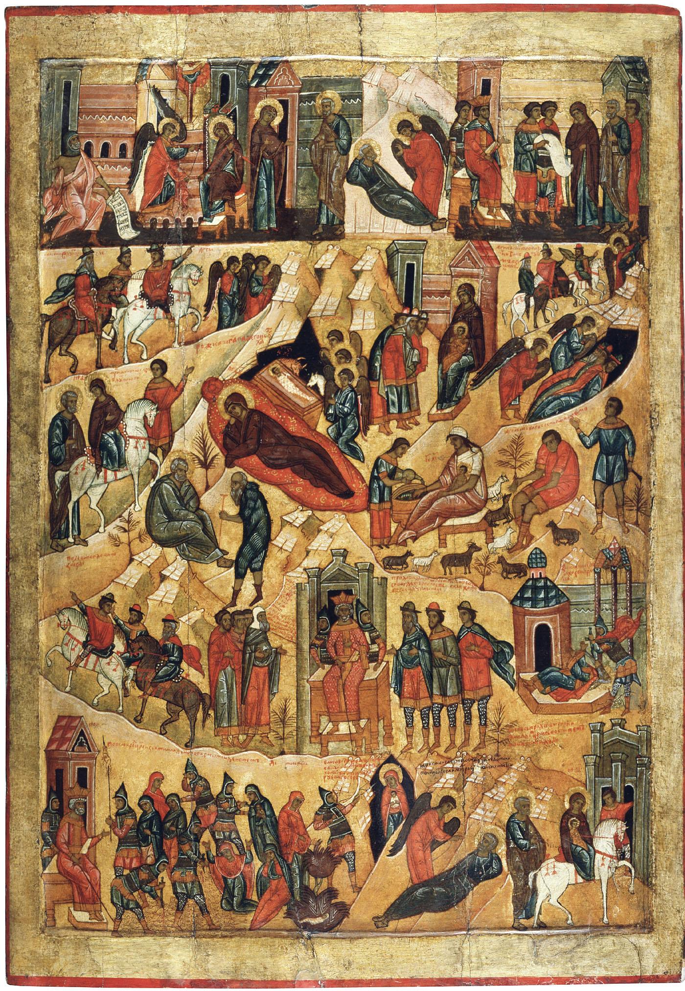 РОЖДЕСТВО ХРИСТОВО. www.belygorod.ru Тбилиси.