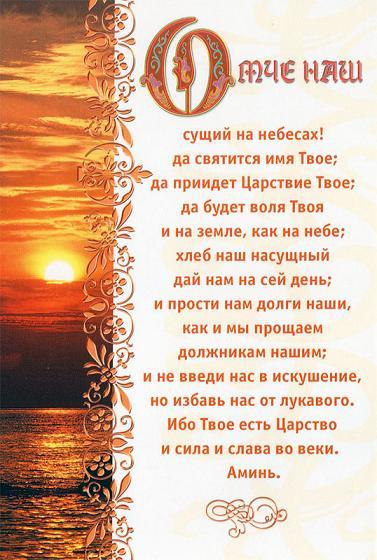 http://vamradosty.ru/molitva-i-immunite