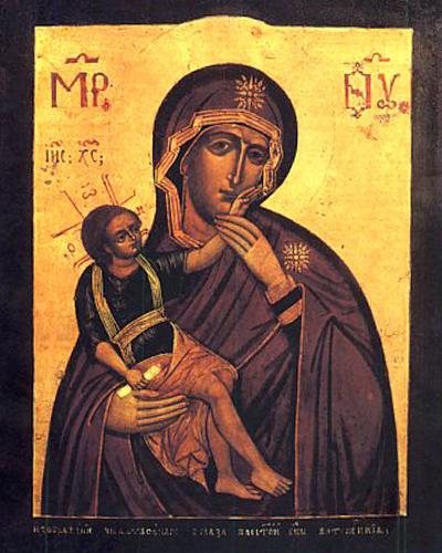 спасо-яковлевский монастырь какая икона помогает забеременеть нас