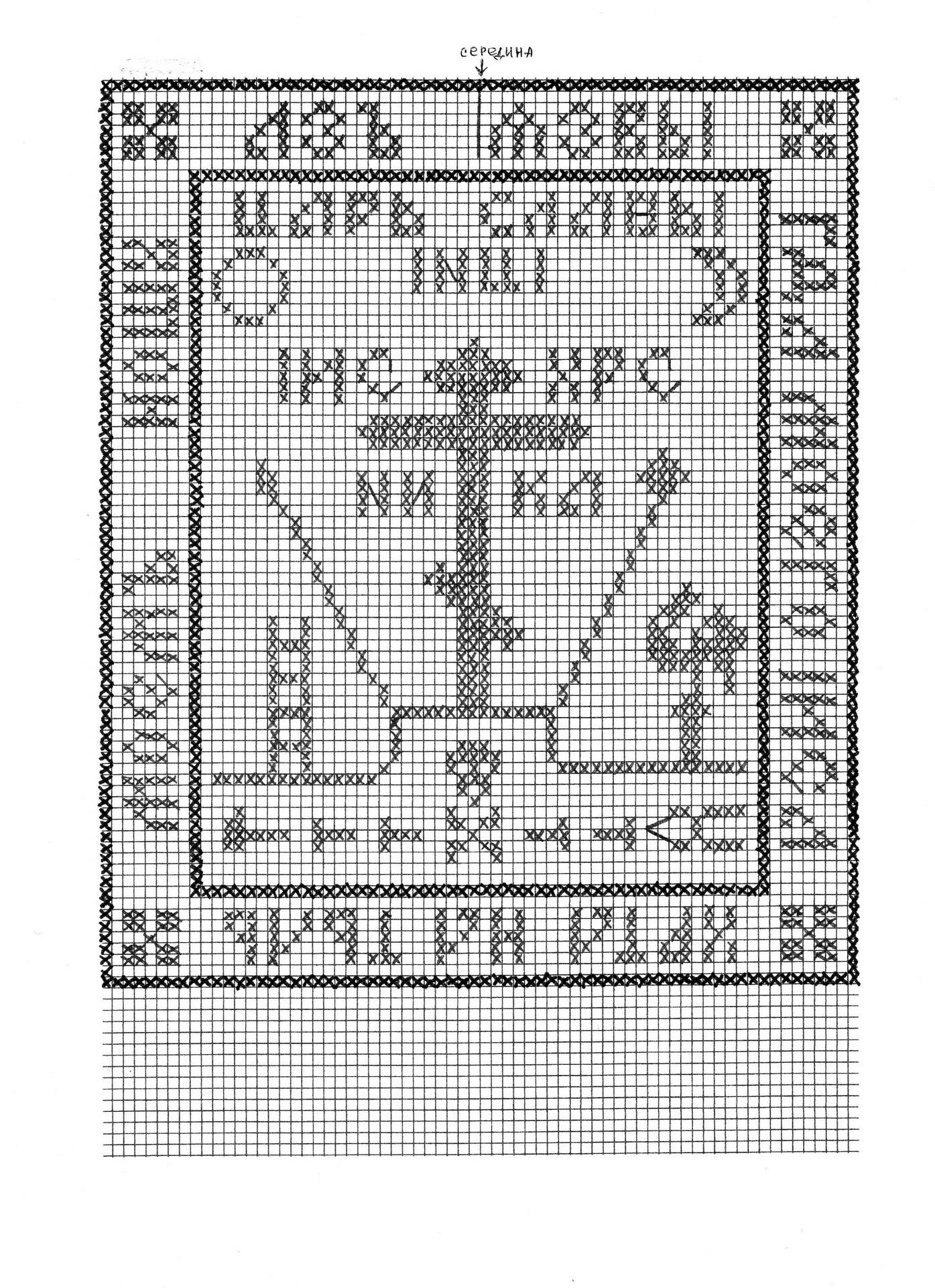 Схема для вышивки монах