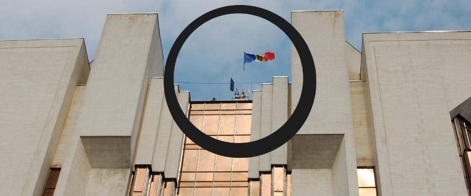 Приятно что наш молдавский флаг