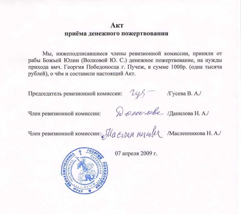 http://www.cirota.ru/forum/images/103/103738.jpeg