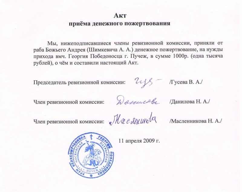 http://www.cirota.ru/forum/images/103/103739.jpeg