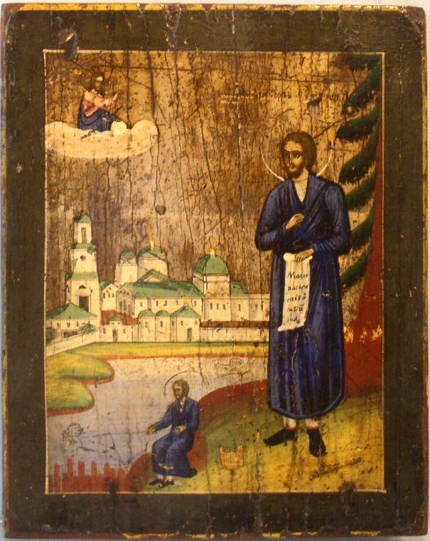 Святой симеон верхотурский икона 1 centas 1991