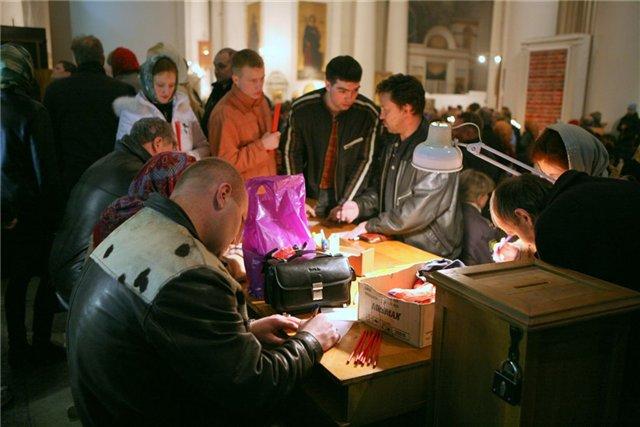 Начинаюшим христианам (ч.2) О церковных записках.