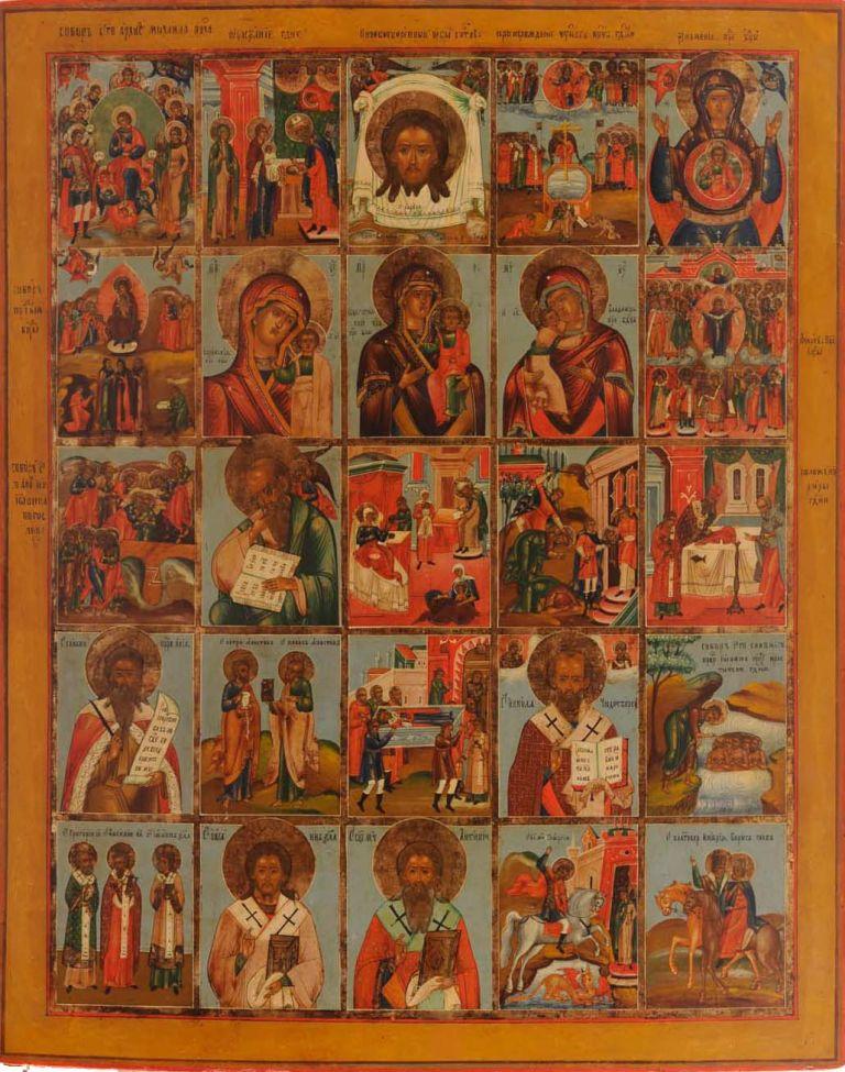 иконы староверческие фото