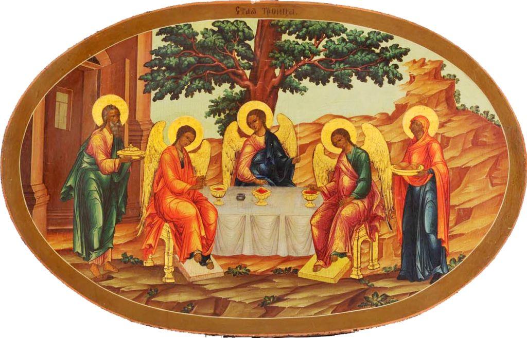 святая троица:
