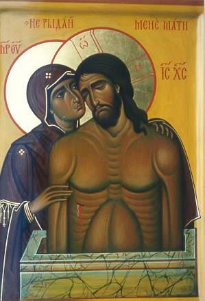 """Предпросмотр - Схема вышивки  """"Не рыдай мене мати """" - Схемы автора  """"torik """" - Вышивка крестом."""