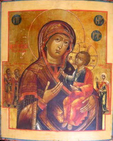 Югская икона госпожи нашей богородицы