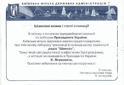 Евгения Калинец Принимает Душ – Озабоченные, Или Любовь Зла (2020)