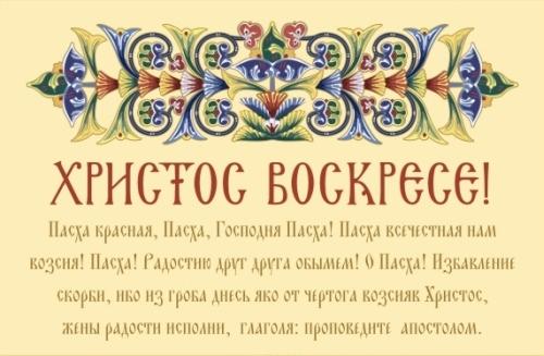 http://www.cirota.ru/forum/images/120/120303.jpeg