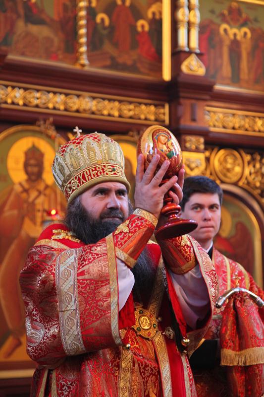 православие форум о любви никакое термобелье заменит