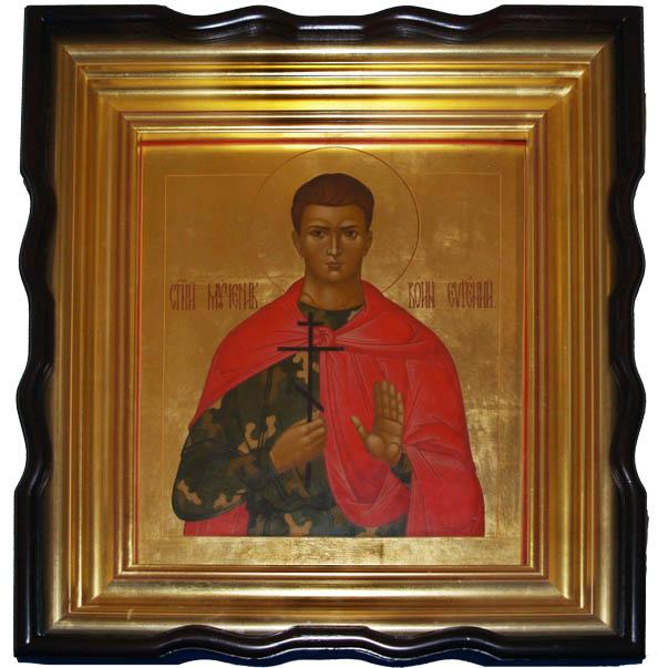 Картинки по запросу евгений родионов икона