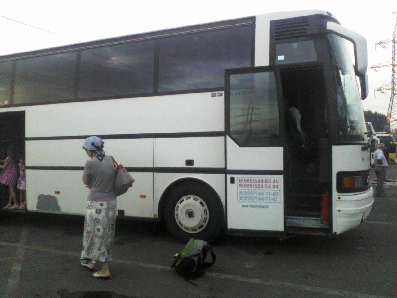 Что вытворяют в автобусе 22 фотография