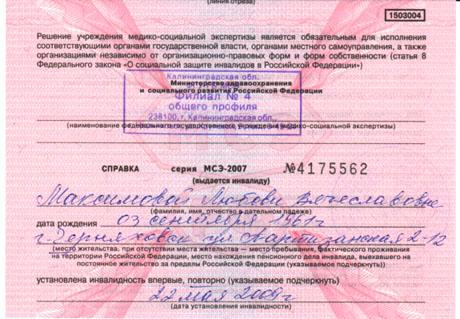 Кодекс Российской Федерации об административных правонарушениях.