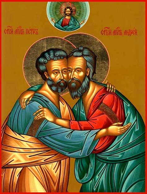 Апостолы петр рыбак и павел
