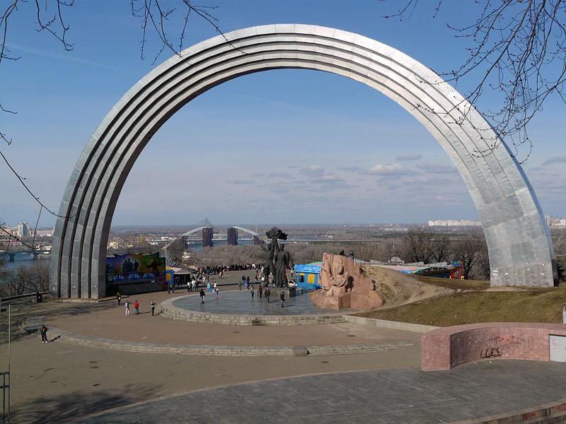 b5f9565879f5 98863 - Решение украинского вопроса