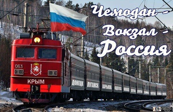 Исправить кредитную историю Константина Царева улица справка по форме банка образец банк москвы