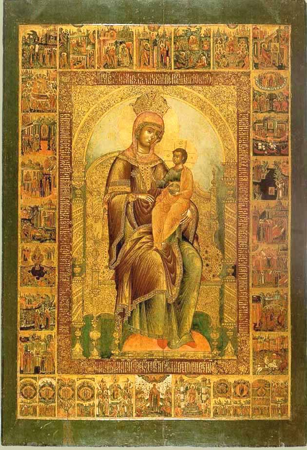 православный форум знакомства кипр