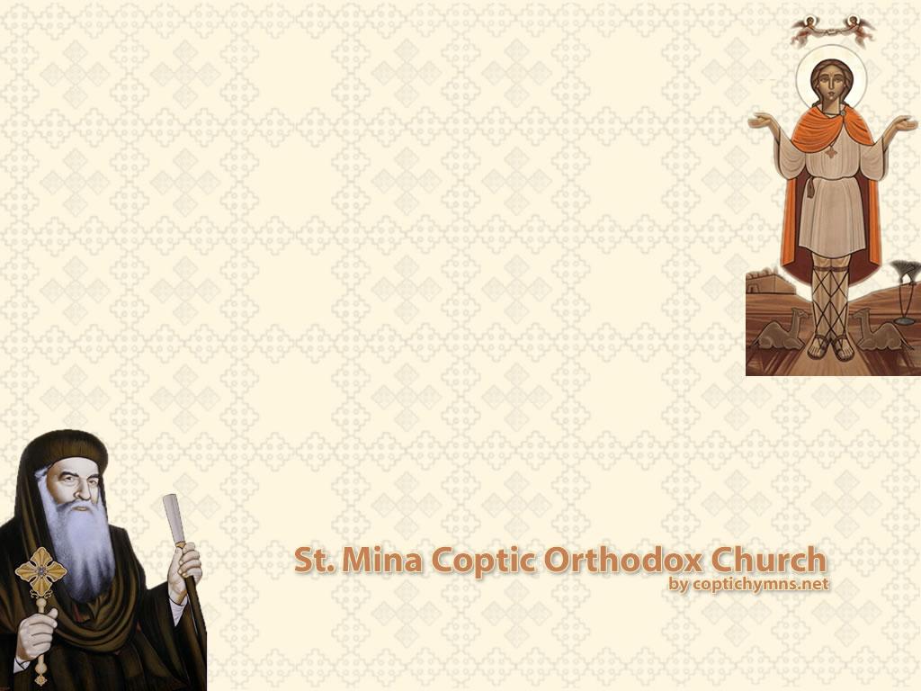 Коптский Патриарх КИРИЛЛ VI и Св мученик Мина