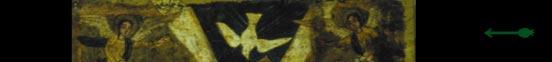 фрагмент иконы 1