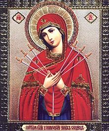 Икона Пресвятой Богородицы, именуемая Умягчение злых сердец или Семистрельная .