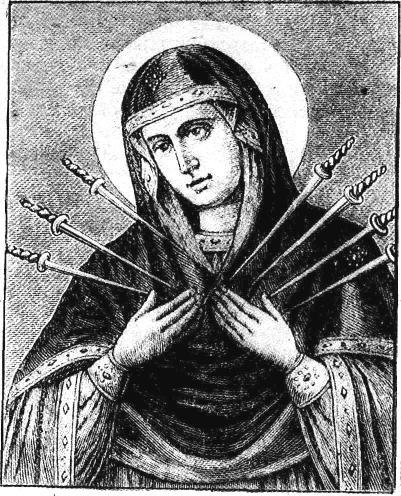 Икона Пресвятой Богородицы, именуемая Семистрельная