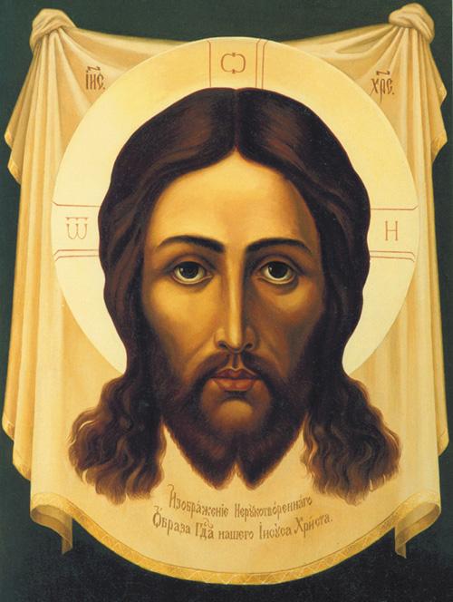 Августа 16 празднуется перенесение из Едессы в Константинополь Нерукотворного Образа Господа нашего Иисуса Христа...