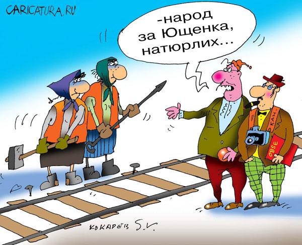 Теффт: У США есть более эффективные способы влияния на украинскую власть, чем санкции - Цензор.НЕТ 135