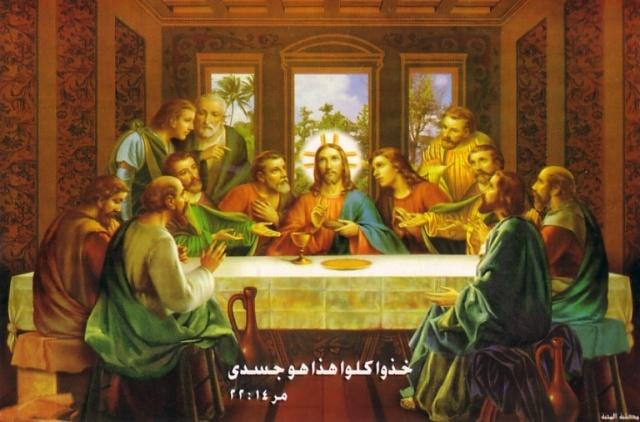 икона вечере: