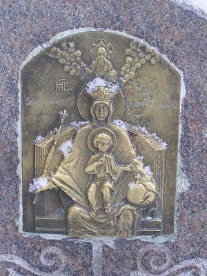 Державная икона Божией Матери.  Храм Христа-Спасителя в Москве.