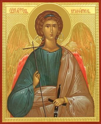 Именины (День Ангела Хранителя) - день, который поставлен в соответствии с одним или несколькими именами.