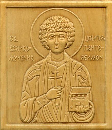 Ватопедском монастыре на святой горе