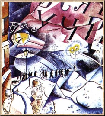 """История Революции - в поэме Блока """"Двенадцать"""""""