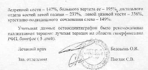 Внутренние болезни мухин скачать pdf 2 том 2012