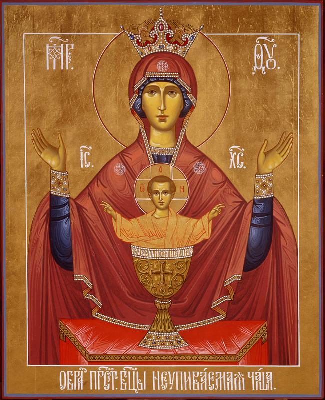 """Пресвятая Богородица.  Помощь Небес(как обратиться за помощью). икона Матери Божией  """"Неупиваемая Чаша """"..."""