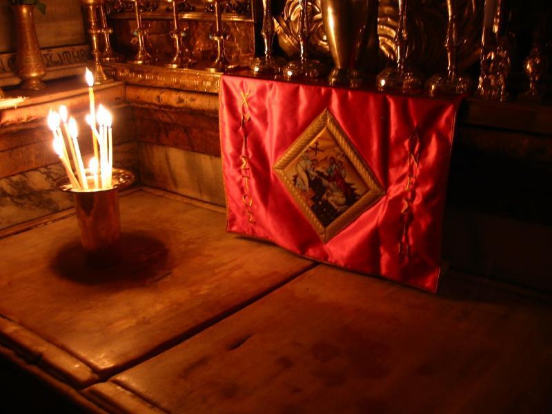 Храм Гроба Господня (Воскресения Христова) в Иерусалиме - это главный храм христианского мира, где заключены две...