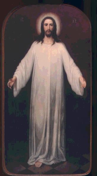Павел верба дорошенко брат павлушка