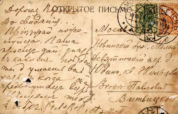 Как можно сделать старинное письмо - Mi-k.ru