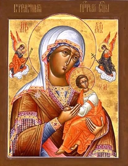 икона божья матерь страстная: