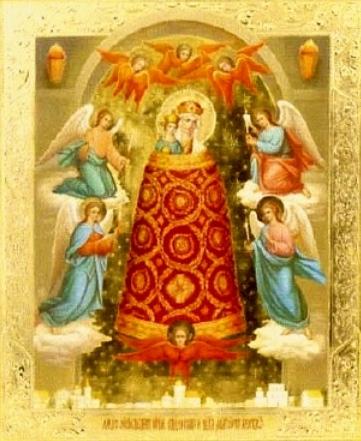 Божия Матерь br /Прибавление ума Икона живописная.
