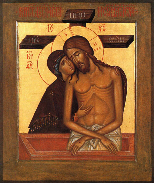 литургии Иоанна Златоуста.