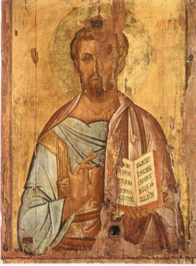 Святой лука сер 14 века двусторонняя