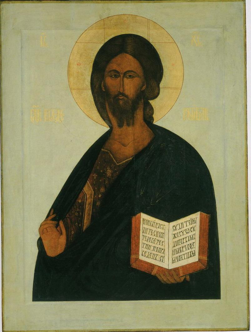 старообрядческая икона: www.cirota.ru/forum/view.php?subj=45443&order=&pg=28