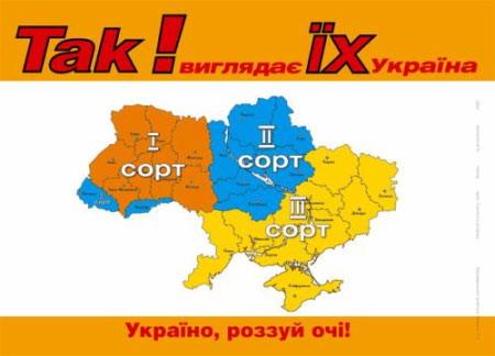 Присутствие Медведчука на переговорах никак ни связано с требованиями Кремля, - Климкин - Цензор.НЕТ 4867