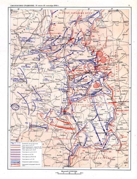 Отечественная война 1812 планы сторон