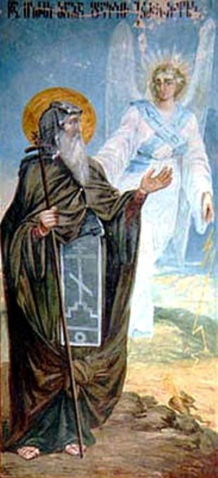 Прославленный грузинский царь давид строитель, начало 12 века
