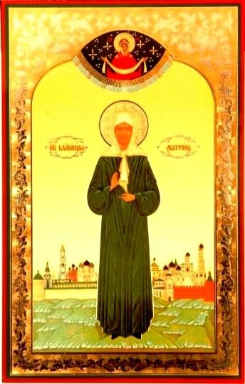 Заступничество святой Матрёны. Рассказ