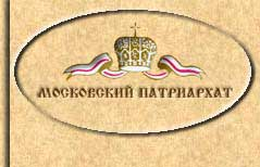 И считающий зеленый флаг беларуским